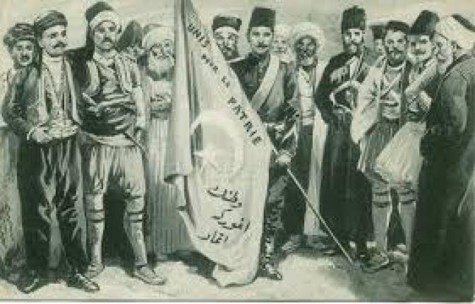 29 Eylül: Yeşilordu Örgütü Dağıtıldı