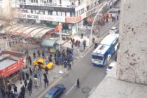Ankara'da Yapılan 'Boğaziçi Provokasyonuna' Polis İzin Vermedi