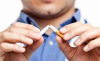 Resmi Gazete'de Yayınlandı: Sigaraya Yeni Vergi Ayarı