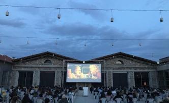 Cermodern açık hava sineması açılışı yaptı!