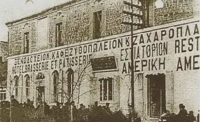 25 Temmuz: Edirne Yunanlıların Eline Geçti