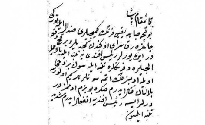 3. Selim'in Yaptığı Uyarı Gün Yüzüne Çıktı: Bir Daha Olursa Katlederim!