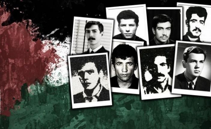 Filistin'in Bağımsızlığı için 48 Yıl Önce 8 Türk Şehit Olmuştu