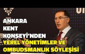 Yerel Yönetimler ve Ombudsmanlık Söyleşisi - Şeref Malkoç